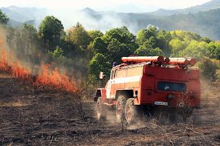 пожар в землището на село Севар