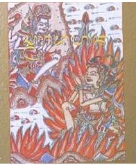 Kitab Smaradhahana