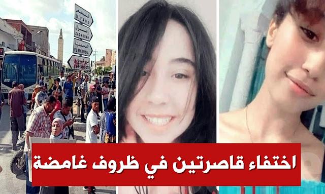 اختطاف تلميذتين قاصرتين في فوشانة