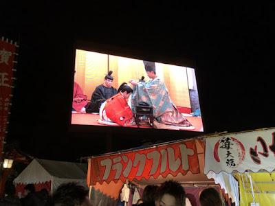2018 伏見稲荷初詣