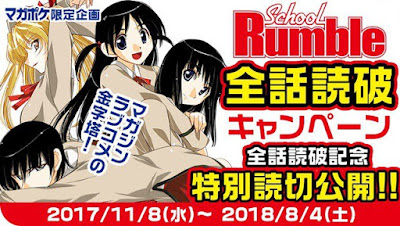 "Nuevo one-shot de ""School Rumble"" (スクールランブル ) de Jin Kobayashi."