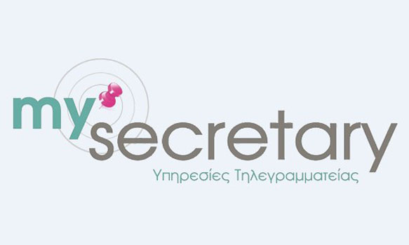 My-Secretary.gr