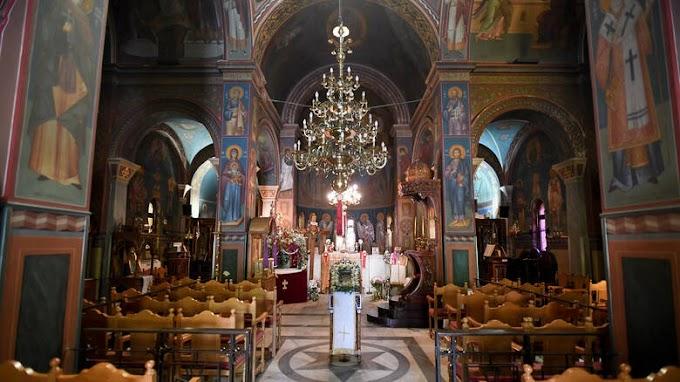 Χαλαρώνουν τα μέτρα στις εκκλησίες - Περισσότεροι πιστοί ανά ναό