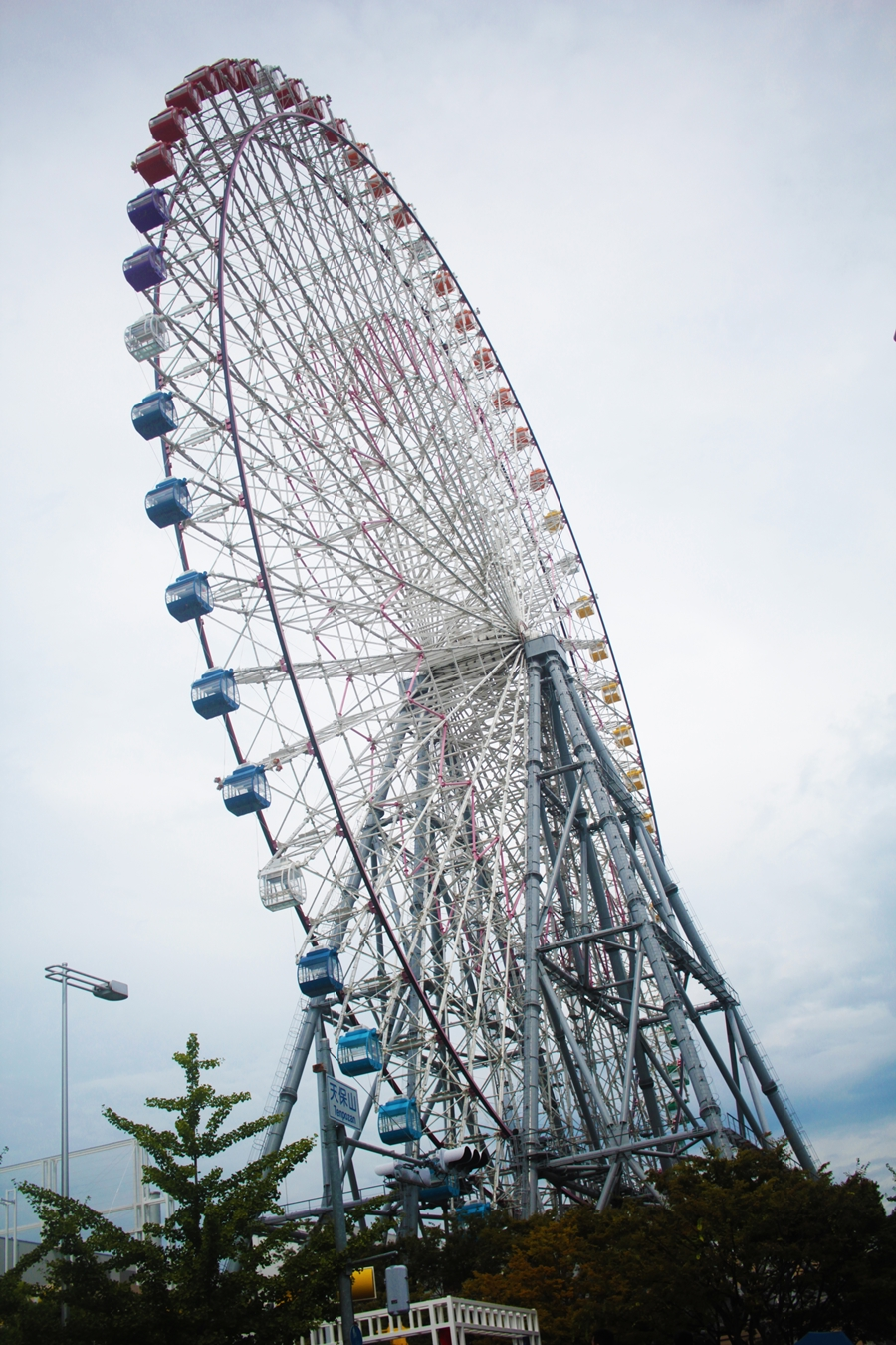 giant ferris wheel japan world record