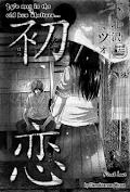 First Love (SHIMOKITAZAWA Mitsuo)