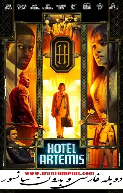 فیلم خارجی جدید هتل آرتمیس