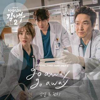 Download Lagu Mp3 CHANYEOL, Punch – Go Away Go Away [Romantic Doctor Kim 2 Part.3]