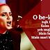 Kaatay Na Katay Lyrics – Coke Studio 10 | Aima Baig, Humera Arshad & Rachel Viccaji