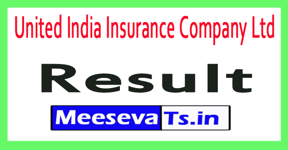 United India Insurance Company Ltd UIIC Result 2017