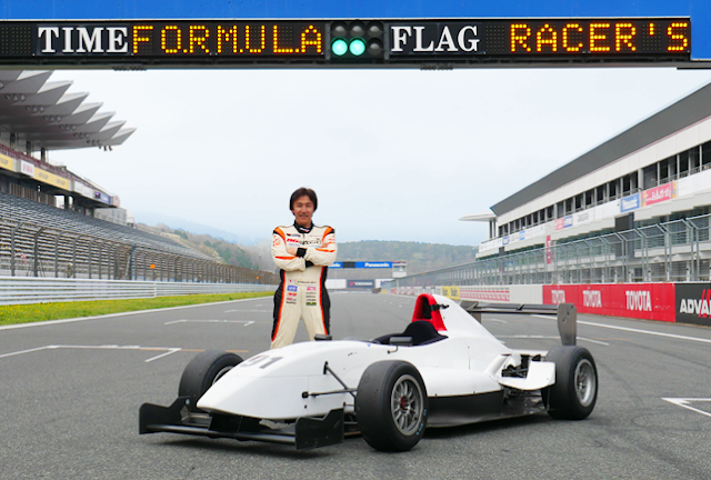 Rental racing car in Japan