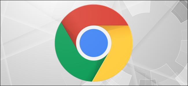 شعار جوجل كروم