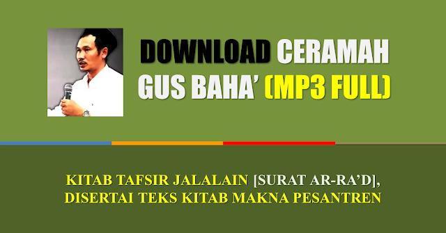 tafsir jalalain gus baha mp3 download full - surat ar-ra'du