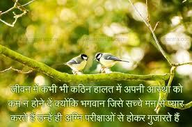 motivation kya khushi dega
