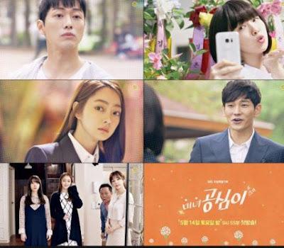 Biodata dan Daftar Pemain Gong Sim I Love You RTV
