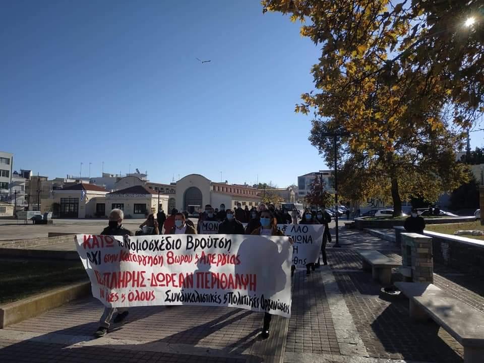 """Απεργία και πορεία στην Ξάνθη - """"Στην καραντίνα ο Μητσοτάκης"""""""