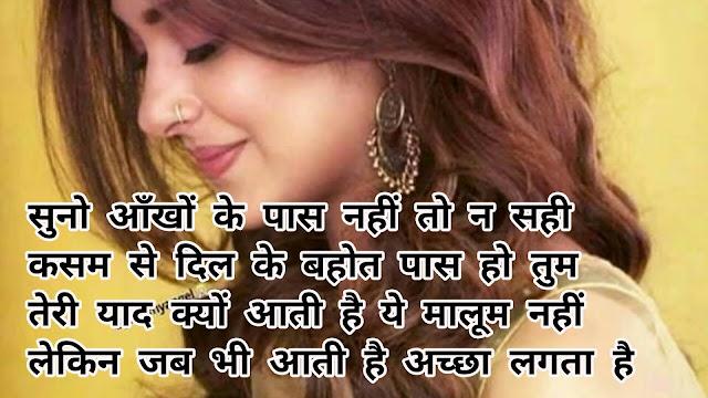 Hindi Shayari Shayari