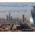 سعودی عرب میں کورونا سے مزید 4 افراد جاں بحق، مجموعی ہلاکتوں کی تعداد کہاں جا پہنچی ؟ جانیئے اس خبر