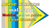 2021 में 18 paise kamane wala app丨mobile से पैसे कमाने की丨in hindi丨hindimepro