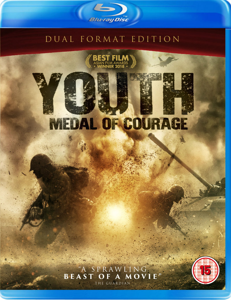 Feng Xiaogang's YOUTH blu-ray