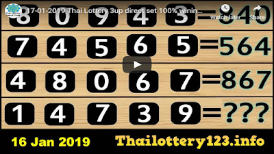 Thai lottery exclusive 3up pairs total tips paper 16 January 2019