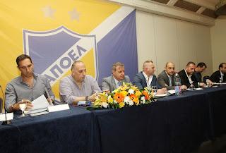 """Αλλαγή """"υπουργών"""" στο Δ.Σ. του ΑΠΟΕΛ"""