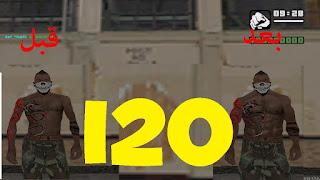 سلسله مودات MTA مود عضلات سي جي 120#