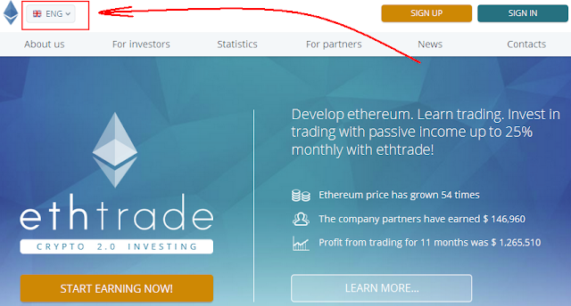 Ethtrade support bahasa Indonesia