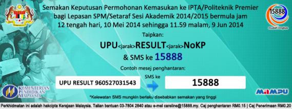 Semakan Keputusan Permohonan Kemasukan ke IPTA/Politeknik Premier bagi Lepasan SPM/Setaraf Sesi Akademik 2014/2015
