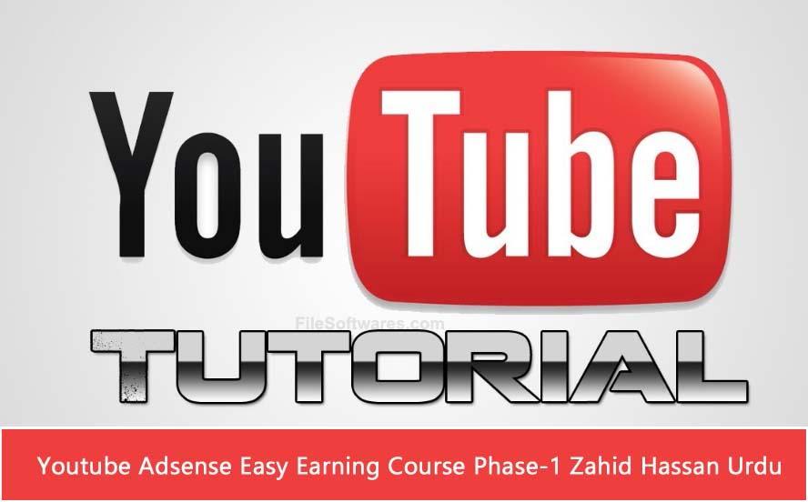 youtube training course