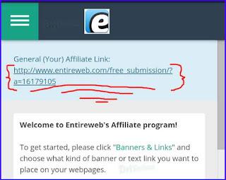 ربح المال من الانترنت بسرعة affiliate entireweb