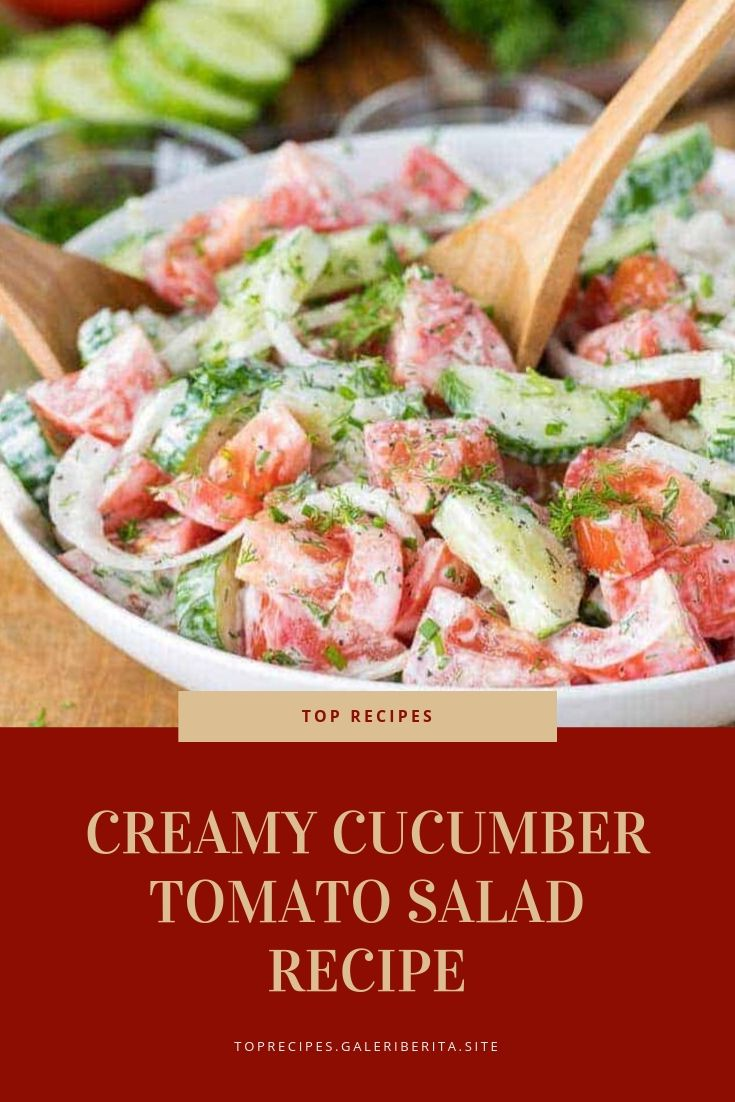 CREAMY CUCUMBER TOMATO SALAD RECIPE| Healthy Dinner, easy Dinner, Dinner recipes, week night Dinner, Dinner ideas, chicken Dinner, Dinner fortwo, quick Dinner, family Dinner, Dinner casseroles, cheap Dinner, vegetarian Dinner, summerDinner, Dinner crockpot, Dinner beef, keto Dinner, fall Dinner, lowcarb Dinner, steak Dinner, Dinner sides, Dinner tonight, Sunday Dinner, fancy Dinner, Mexican Dinner, Dinner pasta, food Dinner, paleo Dinner, vegan Dinner, shrimp Dinner, Dinner for2, #Dinnerrestaurant, #Dinnercouple, #Dinnerwithfriends, #Dinnerphotography, #winterDinner, #Dinneroutfit, #Dinnermeat, #yummyDinner, #Dinnerrice, #Dinnergrill, #birthdayDinner, #funDinner, #Dinnermenu, #Dinnersoup, #Dinnerroom, #Dinneraeasyrecipes, #Dinneracrockpot, #Dinnerdeasyrecipes, #Dinnerdprimerib, #Dinnerfglutenfree, #Dinnerieasyrecipes, #Dinnericrockpot, #Dinneriglutenfree, #Dinnerifamilies, #Dinnerimeals, #Dinnerilowcarb, #Dinnericheese, #Dinnerihealthy