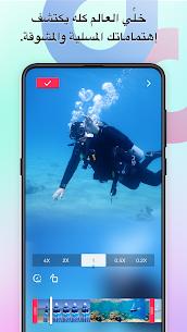 TikTok Mod Apk v15.7.43 (Ads Free/No Watermark)