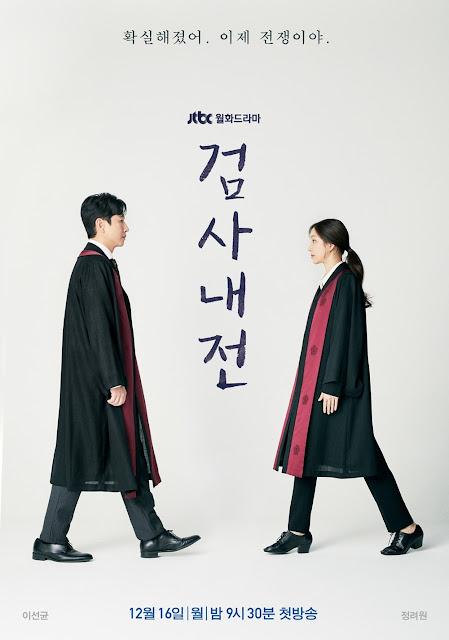 Sinopsis Drama Korea Diary of a Prosecutor