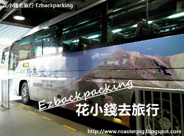 松本高速巴士