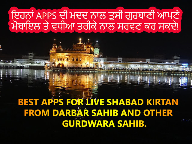 BEST APPS FOR LIVE SHABAD KIRTAN FROM DARBAR SAHIB AND OTHER GURDWARA SAHIB