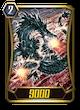 Storm Bring Dragon (G2)