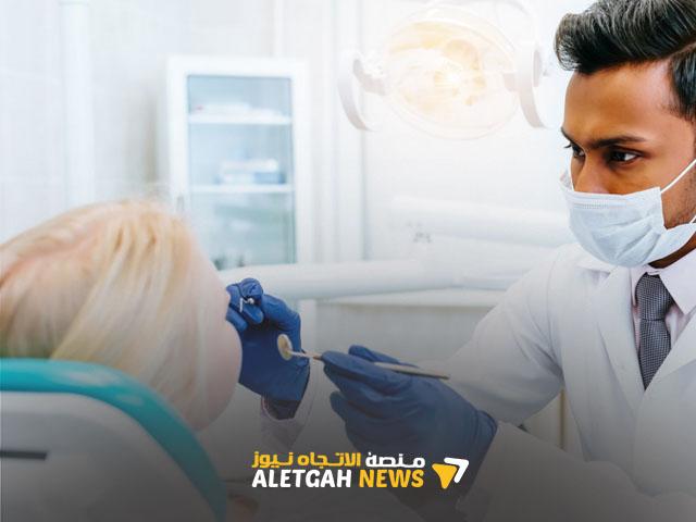 قبل الذهاب لطبيب الأسنان يجب مراعاة 9 نقاط مهمة