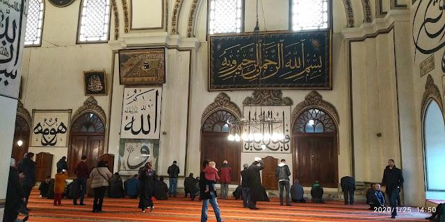 Bursa Ulu Camii içerisi