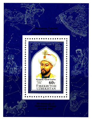 Uzbekistan 1994 600th Birth Anniversary of Ulugh Beg