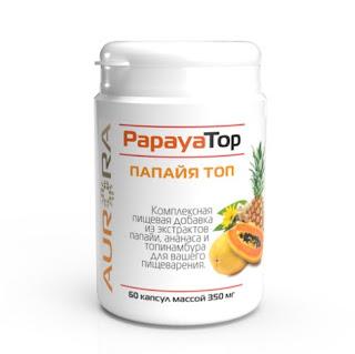 PapayaTop (ПапайяТоп).jpg
