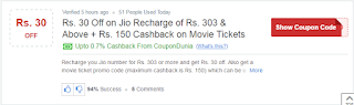 JIO Recharge coupon codes