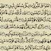 شرح وتفسير سورة الدخان surah Ad-Dukhan ( من الآية 19 إلى الآية 39 )