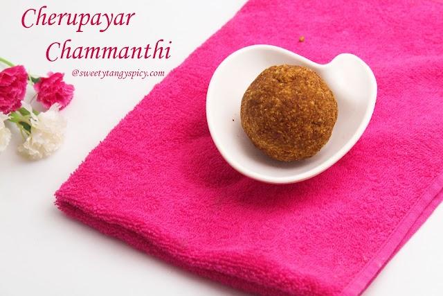 Cherupayar Chammathi | Green Gram Condiment Recipe