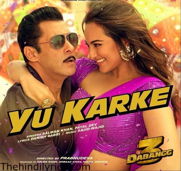 Yu Karke Lyrics – Dabangg 3 | Salman Khan 2019