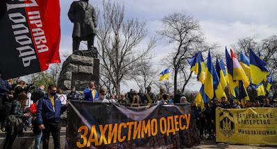 В Одессе прошли манифестации в память погибших 2 мая 2014 г