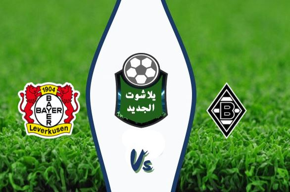 نتيجة مباراة بوروسيا دورتموند وفولفسبورج اليوم 23-05-2020 الدوري الألماني