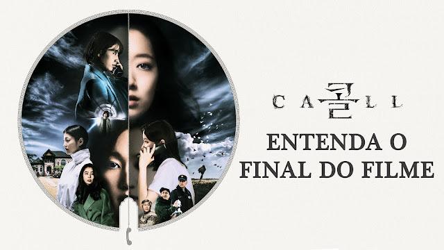 A Ligação (Call): entenda o final do novo filme coreano da Netflix