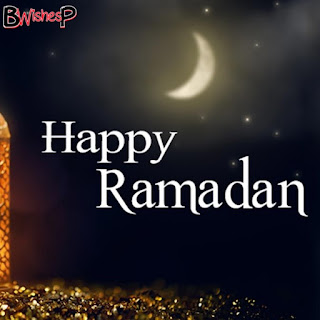 Happy Ramadan Kareem Quotes, Greetings Images, Wishes