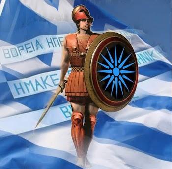 775f28683e ΕΛΛΑΣ  Οι αρχαίοι Έλληνες κατοικούσαν στην Ιλλυρία και στην Ήπειρο χιλιάδες  χρόνια προ Χριστού