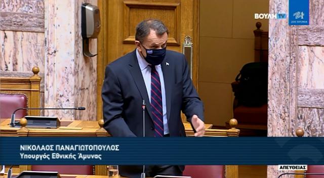 Παναγιωτόπουλος: Έρχεται νομοσχέδιο για τα σταδιοδρομικά ζητήματα στις ΕΔ